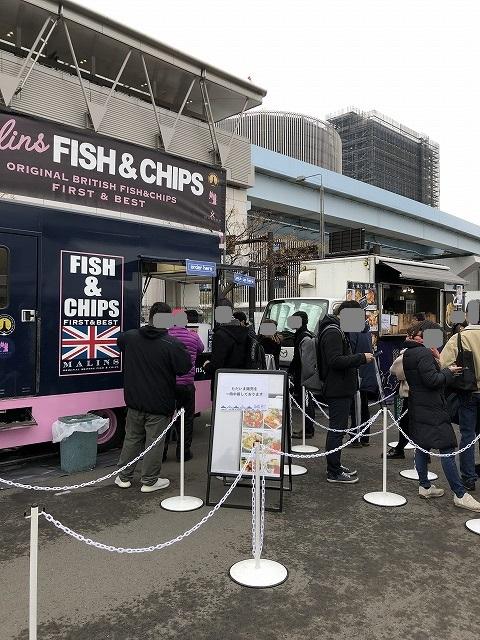 豊洲市場 Oishii(おいしい)土曜マルシェ