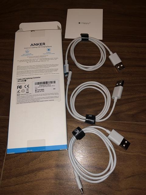 充電用USBケーブル
