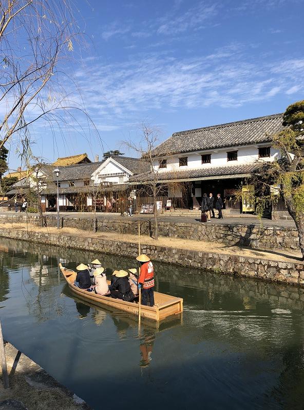 岡山・倉敷旅行