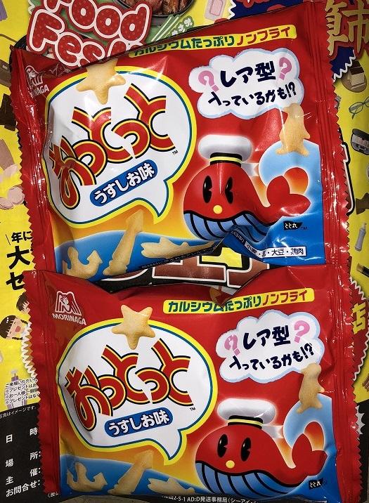 伊藤忠ファミリーフェア(ファミリーセール)