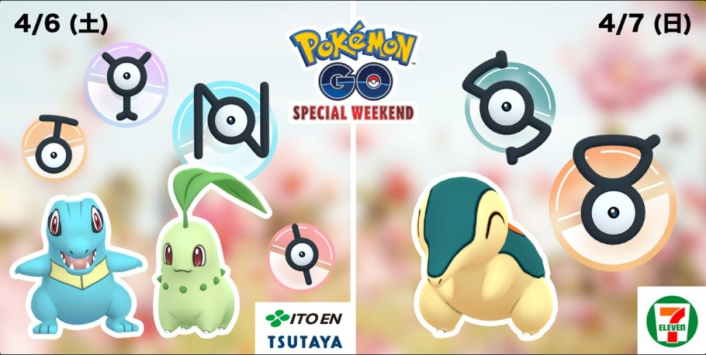 Pokémon GO Special Weekend