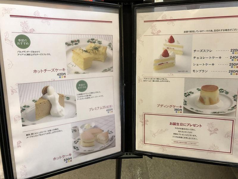 北海道帯広市 六花亭 本店