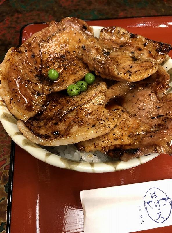 北海道帯広 豚丼
