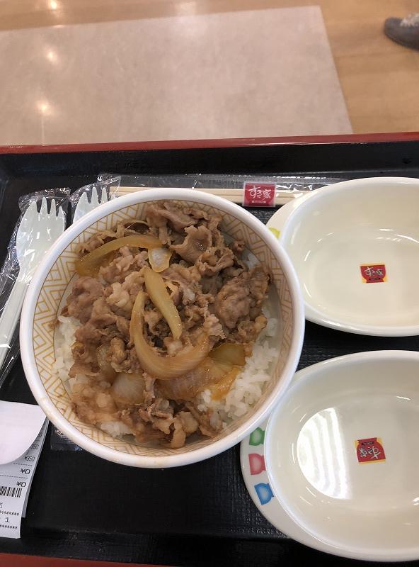 すきやイオン東雲店