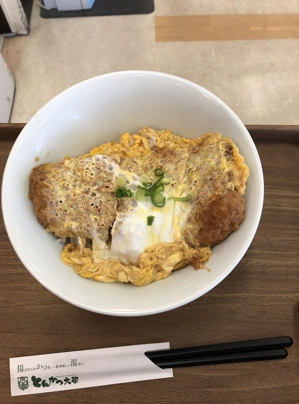 とんかつ大学 イオン東雲店
