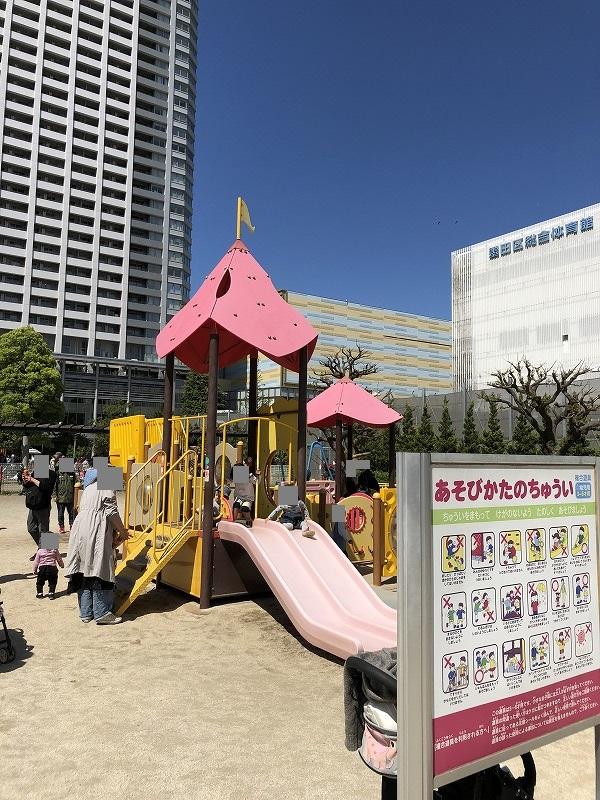 錦糸公園 大きな遊具のある公園