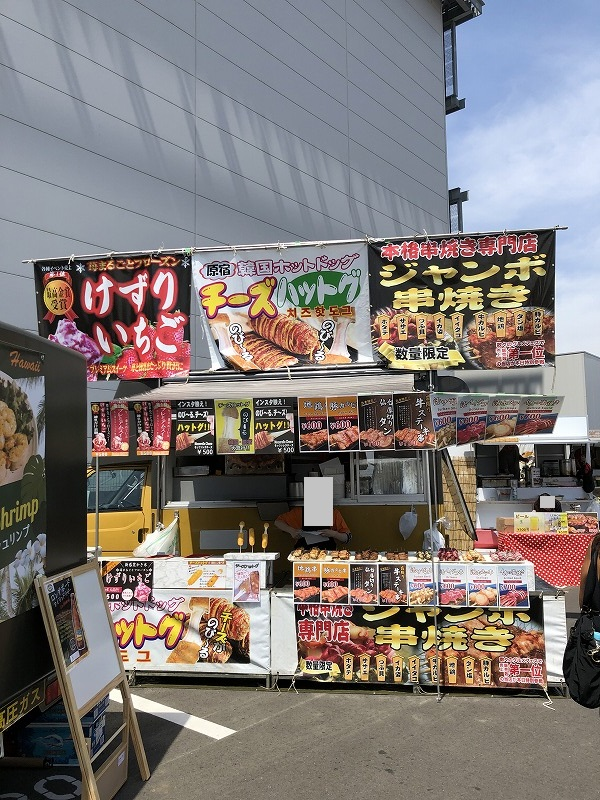 第71回 東京みなと祭 とうきょうフェスタin豊洲