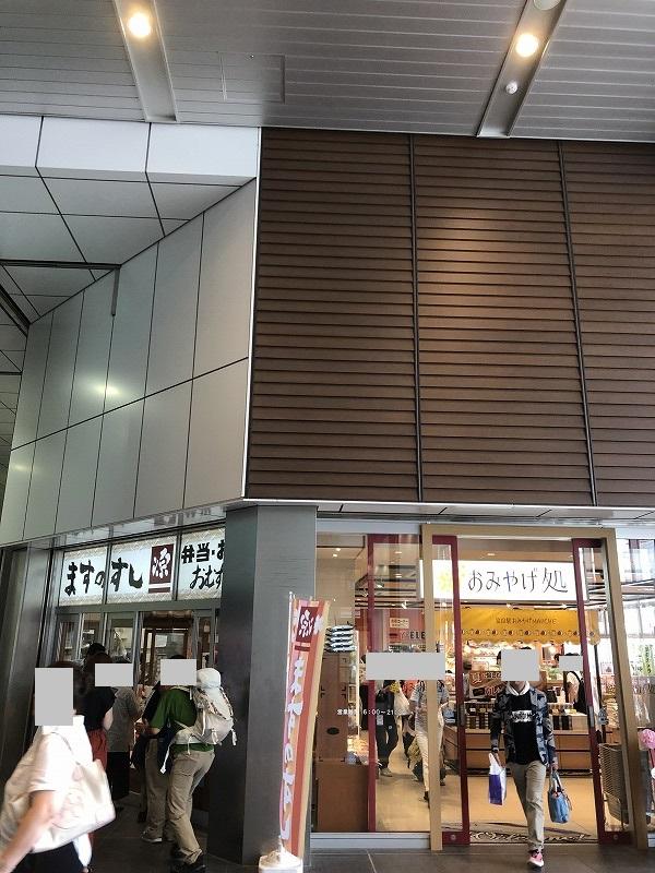 富山駅観光